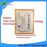 Natural Herbal Children Clear Lung Plaster Patch Infantile Cough 1 Bag/ 2 Pcs