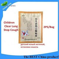 Natural Herbal Children Clear Lung Plaster Patch Infantile Cough 1 Bag/ 2 Pcs