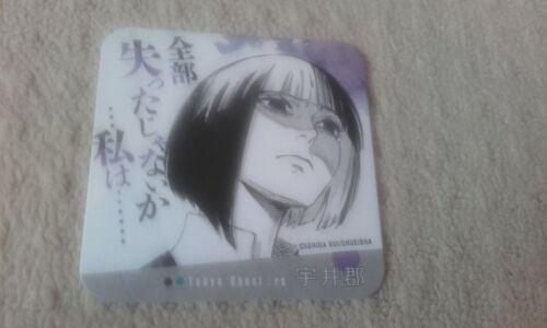 Tokyo Ghoul Coasters Sui Ishida