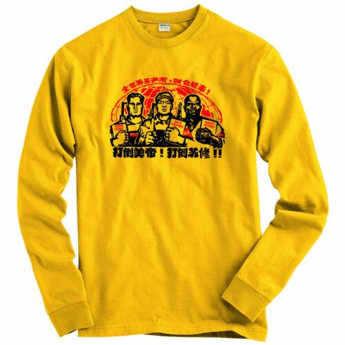 Vintage Propaganda Communist Communism Unite Long Sleeve T-shirt LS Men S-4X