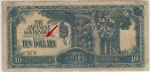 Mazuma *M685 Malaya Japanese WWII JIM 1942 $10 MN Minor Error AVF
