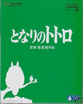 New My Neighbor Tonari no Totoro Blu-ray Japan English French Subtitles Ghibli