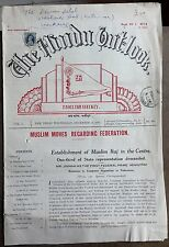 India 1937 Hindu Mahasabha letter & sample cover page of The Hindu Outlook