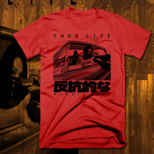 3f9514b3 Mob T-Shirt Sicario Hitman Drug Cartel Pablo Escobar El Chapo Narco ...