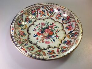 Vintage 1971 Daher Decorated Ware Round Tin Serving Tray Made In