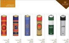 Combo Of 6 Swiss Arabian Deodorants Noora / Zahra / Kashkha / Rakaan / Shagaf