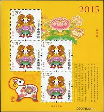 China PRC 2015-1 Jahr des Schafes Year of the Ram Block 207 ** MNH