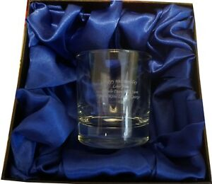 Whisky-Glass-personalised-engraved-in-luxury-gift-box-for-wedding-birthday-etc