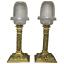 Pair-Victorian-Clarke-039-s-Cricklite-Gilt-Bronze-Cut-Glass-Domed-Shades-Fairy-Lamps thumbnail 1