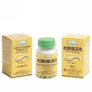 LV-Bai-He-Brand-Lidan-Paishi-120-ct
