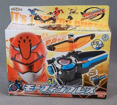 Go-Busters DX MORPHIN BRACE COMPLETE Gear 01 Bandai Japan Morpher Power Rangers