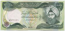 10,000 New Iraqi Dinars  Crisp/Uncirculated