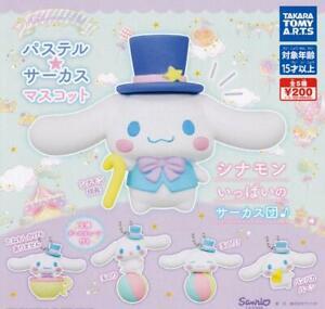 TTA-Cinnamoroll-pastel-circus-mascot-Gashapon-5-set-mascot-capsule-toys