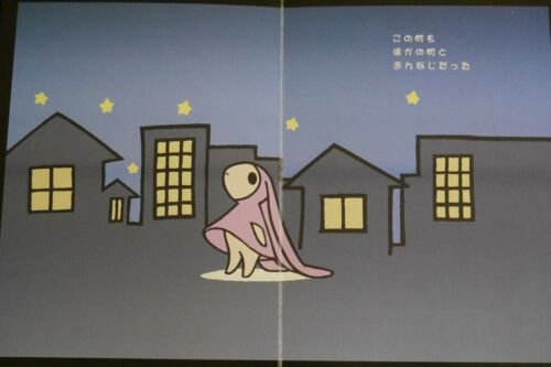 """JAPAN Clamp Chobits Picture Book CD /""""Daremo Inai Machi/"""" Limited Edition"""