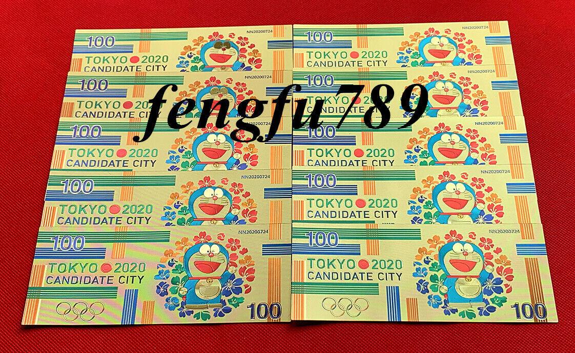 10,000 yen Japan 2020 Tokyo Olympics Fuwa Cherry Blossom Memorial Test Banknote