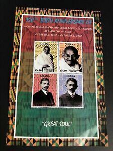 Ghana-150th-birth-anniversary-of-Mahatma-Gandhi-Stamps-Sheetlet-4V-SS-1V