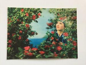 3D-Lenticular-Postcard-Native-Girl-in-Camellia-Grove-Toppan-Tokyo-Japan