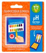 Litmus Paper Ph Tester 80 Pcs Ph Russia