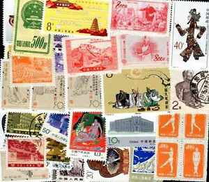 Chine- China Collections De De 25 à 2000 Timbres Différents