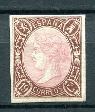 1865.ESPAÑA.EDIFIL 71*.NUEVO (MH).CERTIFICADO CMF. CAT 2065 €