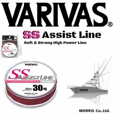 """SUPERIOR ASSIST LINE  VARIVAS /"""" SS ASSIST /"""" 100-330lb models"""