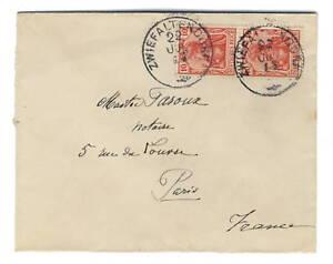 ALLEMAGNE-DEUTSCHLAND-1914-034-ZWIEFALTENDORF-034-Einkreisstempel-Mi-86-I-x2-Brief