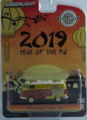 Greenlight 1:64 Chinesisch 2019 YEAR OF THE PIG OVP VW BUS T1 Splitti