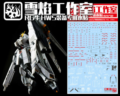 XY water decal for P-bandai RG 1//144 RX-93 Nu Gundam HWS CCA decal Gundam 0093