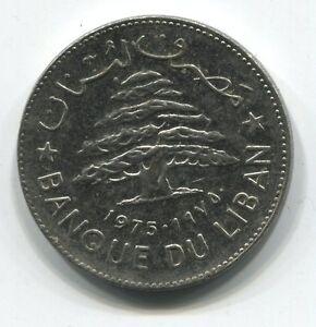 1 Livre Banque Du Liban 1975 Les Produits Sont Vendus Sans Limitations
