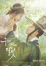 Love in the Moonlight - 2016 Korean TV Series - English Subtitle