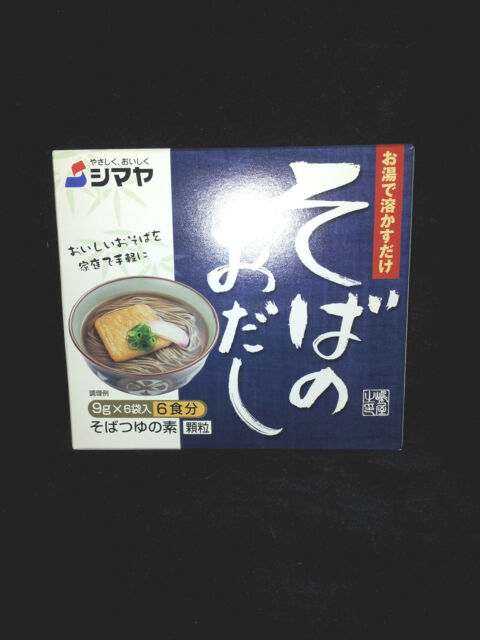 Japanese katsuo dashi udon soup soba soup seaweed flavor miso soup