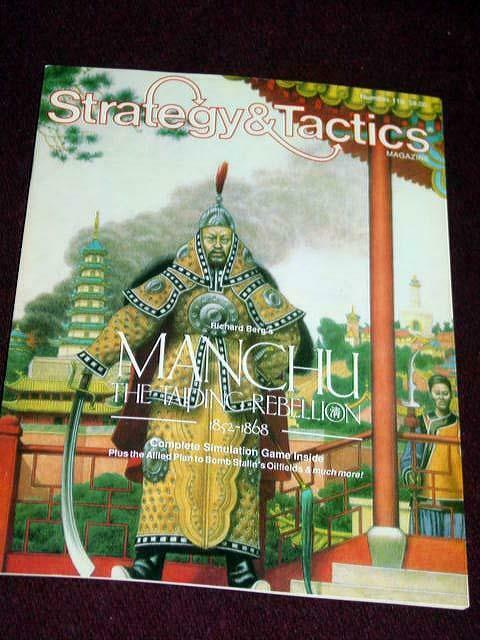 Strategy & Tactics S&T - SPI - MANCHU - The Taiding Rebellion (UNPUNCHED)
