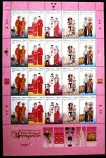 2009  Mint - Tradtional Weddings of Malaysia
