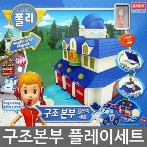 Akademin Robobil Poly Rescue Center Spela Premium Perfect leksak Set for ungar u NU
