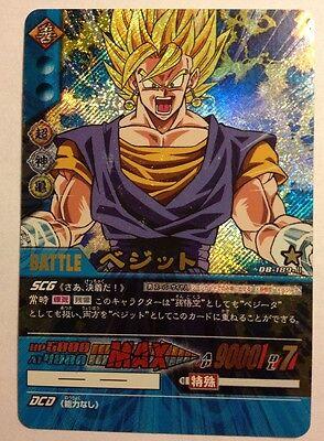 Dragon Ball Super Card Game Prism Secrète DB-664-II