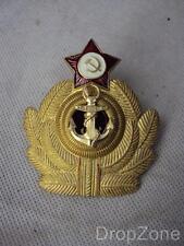 Russian USSR Soviet Navy Cap Badge