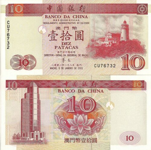 UNC Guia lighthouse // Banco da China lotus 10 Paticas Macau P101
