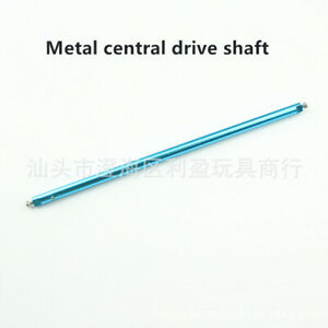 Center Drive Joint Main Shaft for WLtoys A949 A959 A969 A979 RC Car Toy