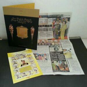 SJ-14th-DYMM-Agong-Malaysia-2012-Royal-Folder-set-MNH-gold-foil-unusual
