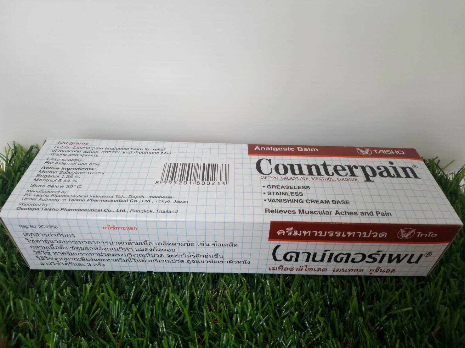 Counterpain Cream 120gr Daftar Harga Terkini Dan Terlengkap Indonesia Hot Taisho 6x 120g Analgesic Balm Massage Relieves Muscular Ache Pain Ebay