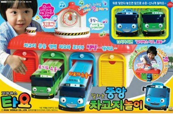 The Little Bus TAYO Main Garage play set Korea animation Sounding Toy for Kids