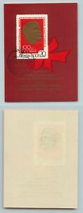 Russia-USSR-1970-SC-3711-var-used-parallel-line-Souvenir-Sheet-f499