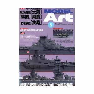 IJN-AIRCRAFT-CARRIER-TAIHO-JUNYO-BB-FUSO-MODEL-ART-MAGAZINE-820