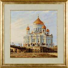"Isaac/'s Cathedral/"" Counted Cross Stitch Kit PANNA GM-1908 St /""Old Petersburg"