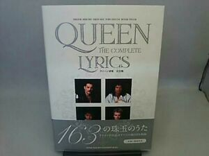 QUEEN-LYRICS-THE-COMPLETE-BOOK-NEW-F-MERCURY-B-MAY-R-TAYLOR-J-DEACON