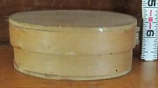 rare - ANTIQUE WOOD SMALL PANTRY BOX WITH TACKED OVERLAP SEAM - 1830? - (456)