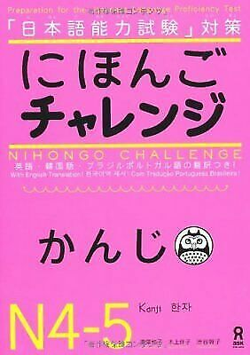 Nihongo Challenge Kanji N4 N5 Learn Japanese Text Book for sale online |  eBay
