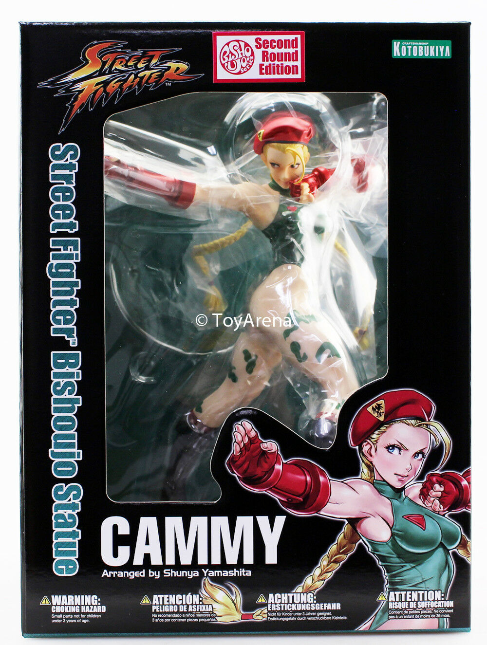 Street Fighter Kotobukiya Cammy Bishoujo Statue SV103 Second Round Edition USA