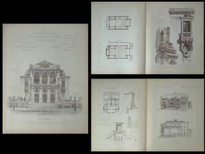 TempéRé Theatre Municipal D'orange - Gravures Architecture 1890 - Boudoy Carlier
