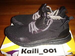Adidas Ultra Boost Uncaged Haven Size